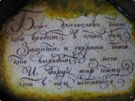 Декор предметов Декупаж: Ключница-оберег Салфетки. Фото 11