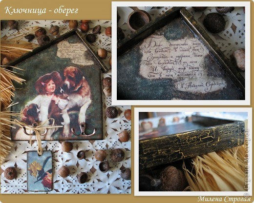 Декор предметов Декупаж: Ключница-оберег Салфетки. Фото 7