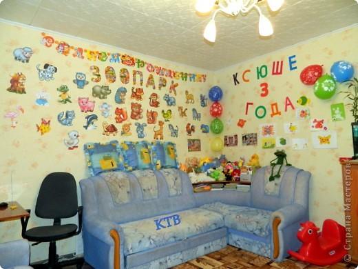 Украсить комнату ребенку на день рождения своими руками