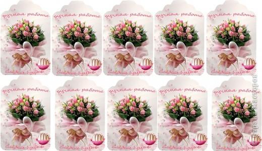 Надпись к подарку цветок 801