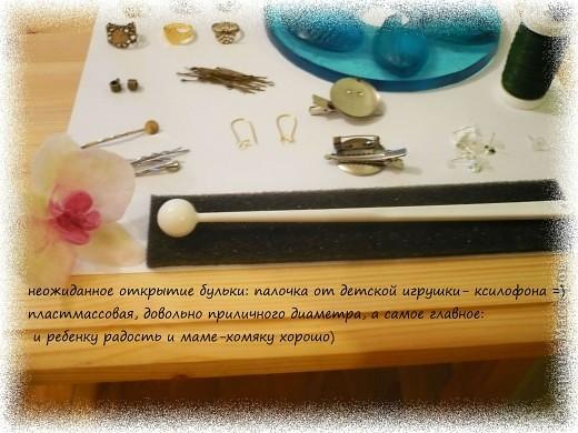 Материалы и инструменты Лепка: Наборы начинающего (лепка, скрап и декупаж) часть I Фарфор холодный. Фото 5