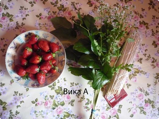 Кулинария, Мастер-класс, Флористика: Букет из свежей клубнички. МК Продукты пищевые. Фото 2
