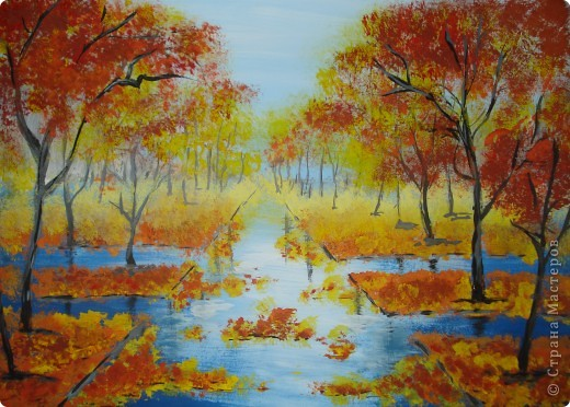 Мастер-класс, Урок рисования Рисование и живопись: Осенний парк. Гуашь Праздник осени. Фото 1