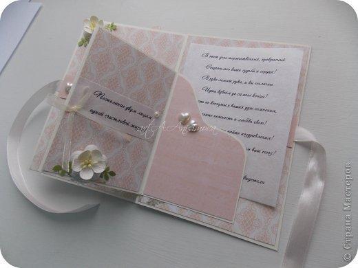 Открытка Свадьба Ассамбляж Открытка и Альбом на Свадьбу Бумага фото 3