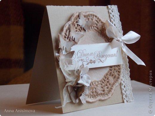 Открытка День рождения Ассамбляж открытки  Бумага фото 2