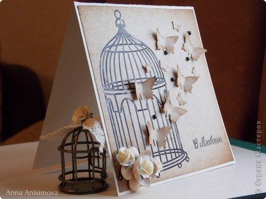 Открытка День рождения Ассамбляж открытки  Бумага фото 1