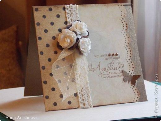 Открытка День рождения Ассамбляж открытки  Бумага фото 3