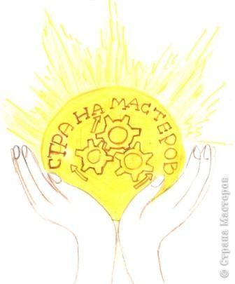 герб солнца