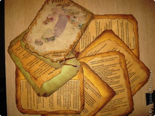 Здесь я собрада рецепты блюд с луком из Страны Мастеров, которые можно приготовить не только в день Луки на Луковник, но и в пост или будни.. Фото 3