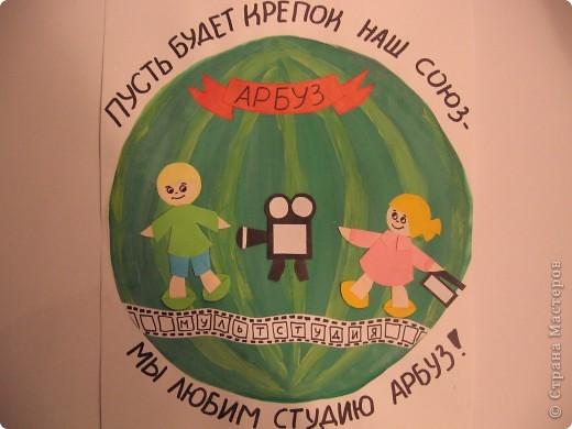 герб бердска