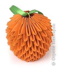 Апельсин модульное оригами