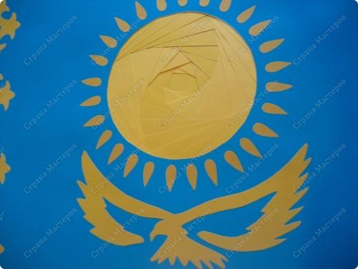 флаг казахстана фото