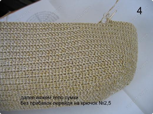 Мастер-класс,  Вязание крючком, : Вяжем вместе: Сумка крючком  Пряжа . Фото 6