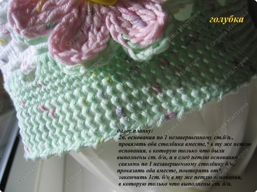 Гардероб, Мастер-класс Вязание крючком: Вяжем вместе: