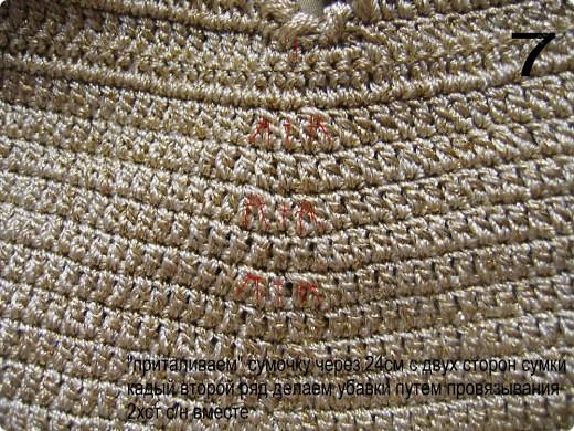 Мастер-класс Вязание крючком: Вяжем вместе: Сумка крючком Пряжа. Фото 9