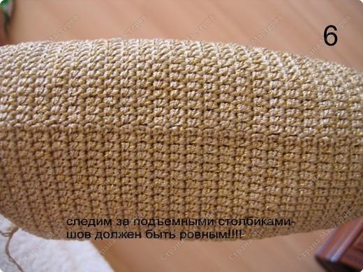 Мастер-класс Вязание крючком: Вяжем вместе: Сумка крючком  Пряжа. Фото 8