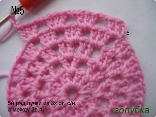 Мастер-класс Вязание крючком: Вяжем вместе : Розовая шапочка. Пряжа. Фото 7