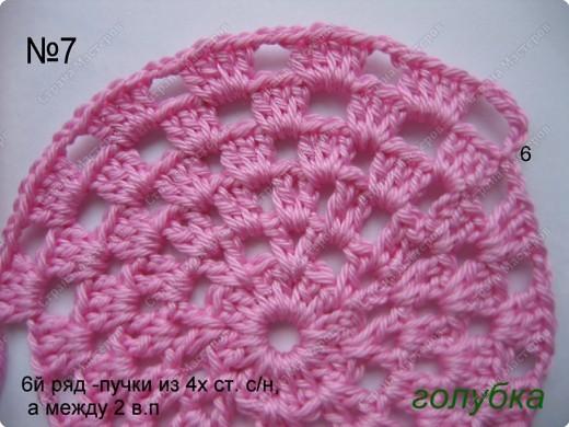 Мастер-класс Вязание крючком: Вяжем вместе : Розовая шапочка. Пряжа. Фото 8