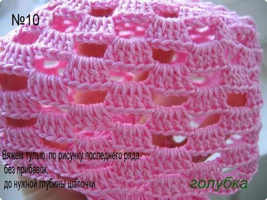 Мастер-класс Вязание крючком: Вяжем вместе : Розовая шапочка. Пряжа. Фото 10