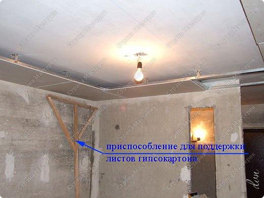 Интерьер, Мастер-класс, Проект : Подвесной потолок . Фото 10