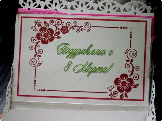 Скрапбукинг, Упаковка,  Ассамбляж, : Подарочная коробочка Бумага 8 марта, День рождения, . Фото 6