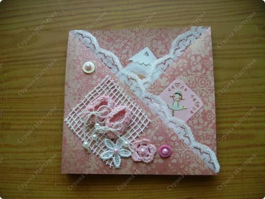 Открытка Ассамбляж: Детские открытки День рождения. Фото 7