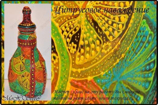 Мастер-класс Роспись: Цитрусовое наваждение Краска, Стекло. Фото 1