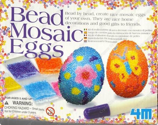 Поделиться ссылочкой бисерная мозаика содержит