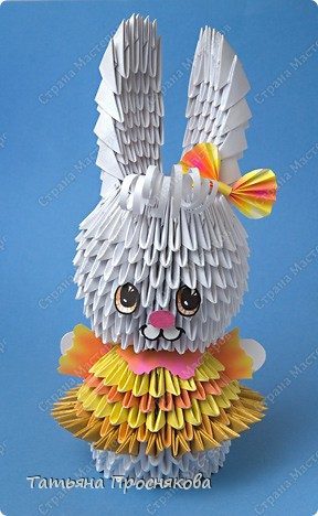 Мастер-класс Оригами модульное: Зайка-модница Бумага
