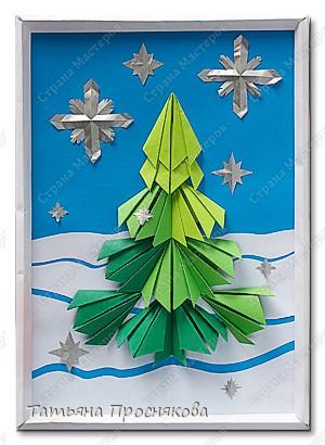 Мастер-класс Оригами модульное: Ёлочка на снегу Бумага Новый год