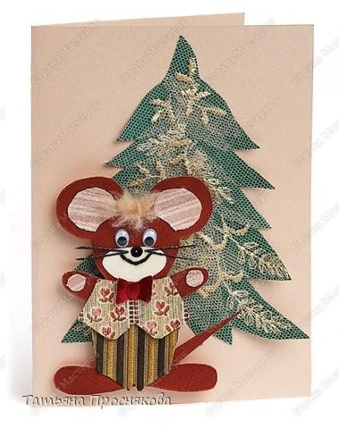Master Class, Aplicação Postal: Mouse sob a Paper Lace árvore de Natal, Ano Novo Tecido