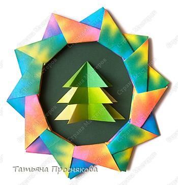 Мастер-класс Оригами: Рамочка из модулей оригами Бумага Новый год