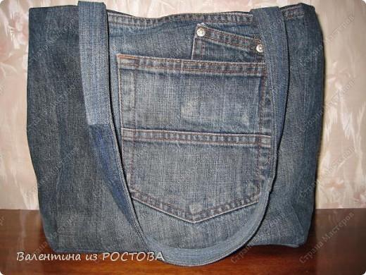Поделка, изделие Шитьё: Сумка из старых джинсов.  Ткань Дебют.  Фото 2.