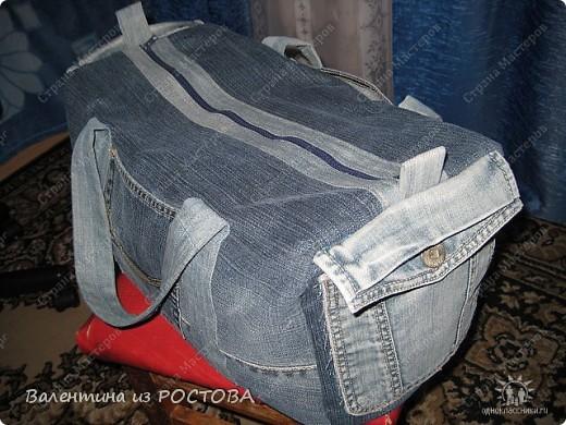 Мастер-класс Шитьё: Спортивная сумка из старых джинсов Ткань. Фото 1