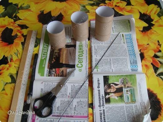 Мне очень нравятся изделия,сделанные из обычных газет...Плетение я,к сожалению,так и не освоила, но, трубочки крутить научилась...И вот,что из этого вышло.... Фото 2