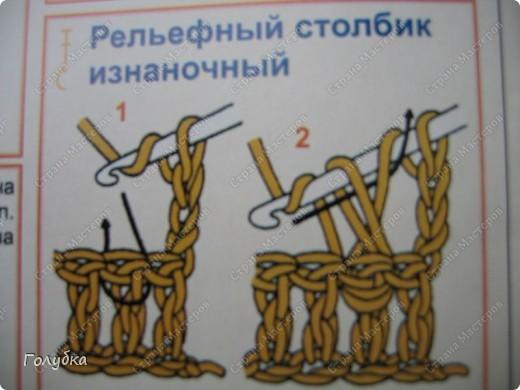 Гардероб, Мастер-класс,  Вязание крючком, : Вяжем вместе: Берет крючком с рельефными столбиками Пряжа . Фото 3