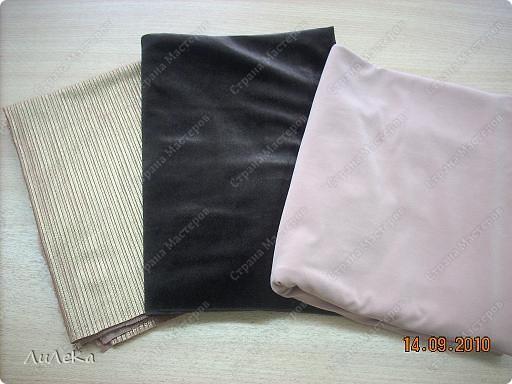 """Мастер-класс Шитьё: Подушка с буфами """"Плетенка"""" Нитки, Ткань. Фото 11"""
