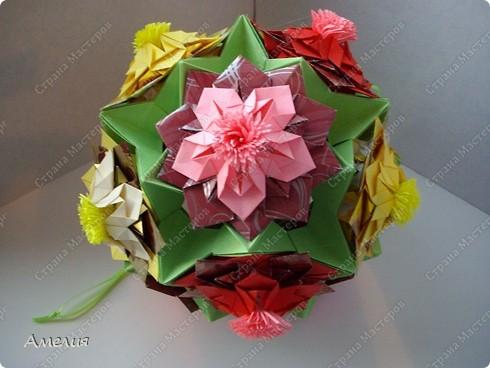 Мастер-класс,  Кусудама, : Цветочки на Электре + МК Бумага . Фото 1