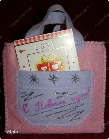 Мастер-класс,  Шитьё, : Подарочные сумочки эконом-класса Салфетки Новый год, . Фото 9