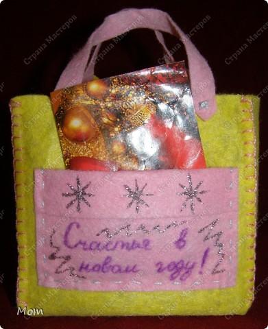 Мастер-класс,  Шитьё, : Подарочные сумочки эконом-класса Салфетки Новый год, . Фото 11