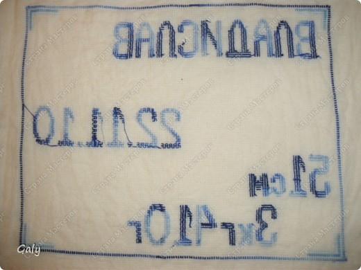 Мастер-класс Вышивка крестом, Декупаж: Метрика для племянника Нитки, Салфетки День рождения. Фото 10