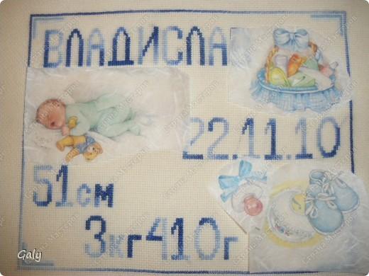 Мастер-класс Вышивка крестом, Декупаж: Метрика для племянника Нитки, Салфетки День рождения. Фото 11
