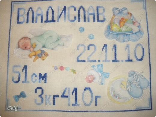 Мастер-класс Вышивка крестом, Декупаж: Метрика для племянника Нитки, Салфетки День рождения. Фото 12