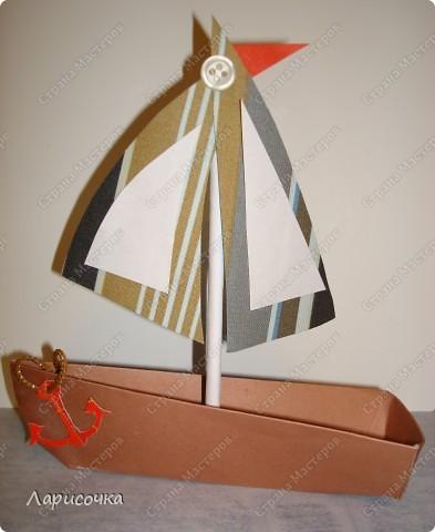 Корабль из картона длясессии