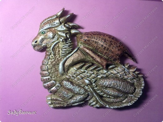 Поделка, изделие,  Лепка, : Бронзовый дракон. Солёное тесто. Тесто соленое . Фото 1