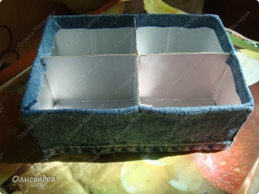 """Карточка АТС, Мастер-класс, Поделка, изделие Моделирование:  """"Сокровищехранилище""""...или коробочка для АТС из упаковки от  сока... Бисер, Бусинки, Картон, Клей, Коробки, Кружево, Материал  бросовый, Ткань. Фото 10"""