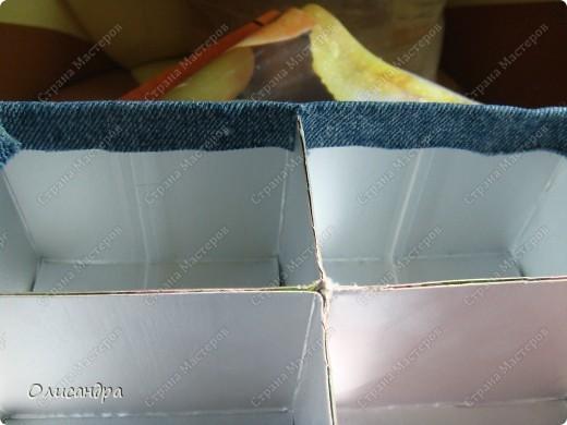 """Карточка АТС, Мастер-класс, Поделка, изделие Моделирование:  """"Сокровищехранилище""""...или коробочка для АТС из упаковки от  сока... Бисер, Бусинки, Картон, Клей, Коробки, Кружево, Материал  бросовый, Ткань. Фото 12"""