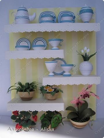 Поделка, изделие Квиллинг: Посудка Бумага. Фото 1