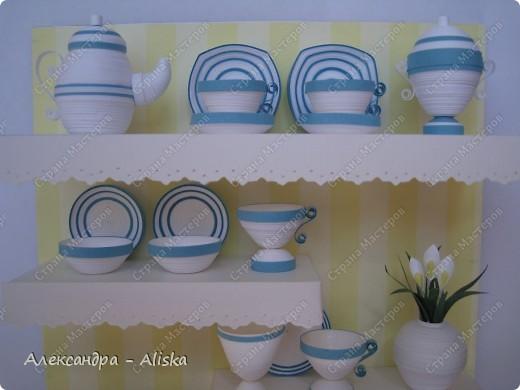 Поделка, изделие Квиллинг: Посудка Бумага. Фото 2