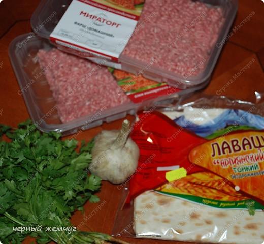 Кулинария, Мастер-класс Рецепт кулинарный: Мини-люля, запеченные в лаваше Продукты пищевые. Фото 2